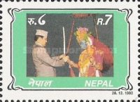 [The 47th Anniversary of the Birth of King Birendra, 1945-2001, type OP]