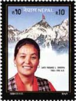 [The 1st Anniversary of the Death of Pasang Sherpa, Mountaineer, 1960-1993, type PO]