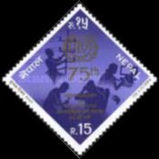[The 75th Anniversary of I.L.O., type PW]
