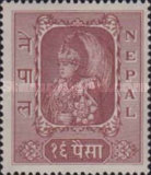 [King Tribhuvan in his Coronation Robes, type S]
