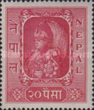 [King Tribhuvan in his Coronation Robes, type S1]