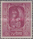 [King Tribhuvan in his Coronation Robes, type S2]