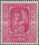 [King Tribhuvan in his Coronation Robes, type S4]
