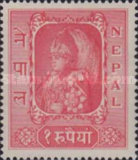 [King Tribhuvan in his Coronation Robes, type S5]