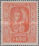 [King Tribhuvan in his Coronation Robes, type S6]