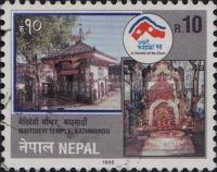 [National Tourism Year, type TL]