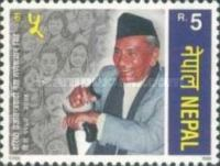 [The 1st Anniversary of the Death of Ganesh Man Singh, Politician, 1915-1997, type TU]