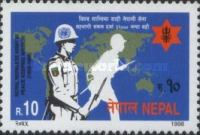 [The 40th Anniversary of Nepalese Army Involvement in United Nations Peace Keeping Missions, type TV]