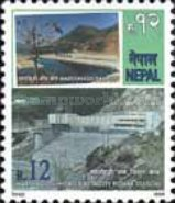 [River Marsyangdi Hydro-electric Power Station, type UD]