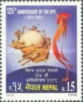 [The 125th Anniversary of Universal Postal Union, type UO]