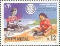 [The 4th Anniversary of Nepal's Involvement in International Programme on the Elimination of Child Labour, type UY]