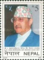 [The 55th Anniversary of the Birth of King Birendra, 1945-2001, Typ VR]