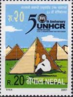 [The 50th Anniversary of United Nations High Commissioner for Refugees, Typ WG]