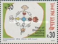 [United Nations Year of Dialogue among Civilizations, Typ WM]