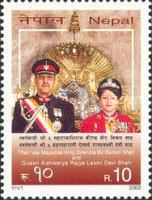 [The 1st Anniversary of the Death of King Birendra, 1945-2001 and Queen Aishwarya, 1949-2001, Typ WP]