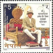 [The 1st Anniversary of Accession of King Gyanendra, Typ WQ]