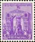[Coronation of the Nepalese Royal Pair, type X]