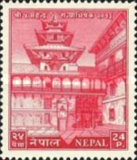 [Coronation of the Nepalese Royal Pair, type Y]