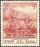 [Coronation of the Nepalese Royal Pair, type Z]