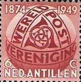 [The 75th Anniversary of Universal Postal Union, type D]