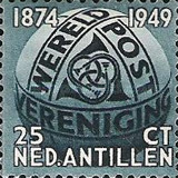 [The 75th Anniversary of Universal Postal Union, type D1]