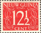 [Numeral Stamps, type A8]