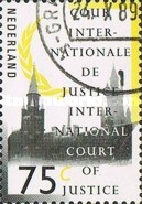 [International Court of Justice - Peace Palace, Typ G1]