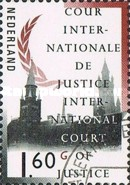 [International Court of Justice - Peace Palace - New Value, Typ G12]