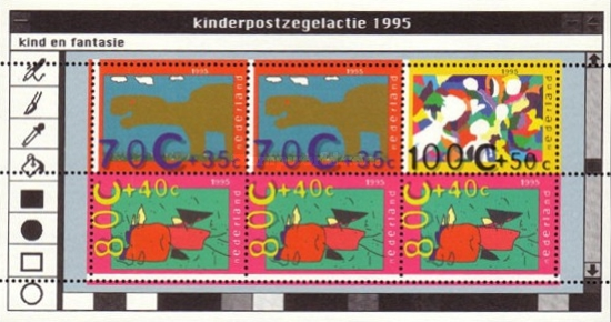 [Youth Care Stamps, Typ ]