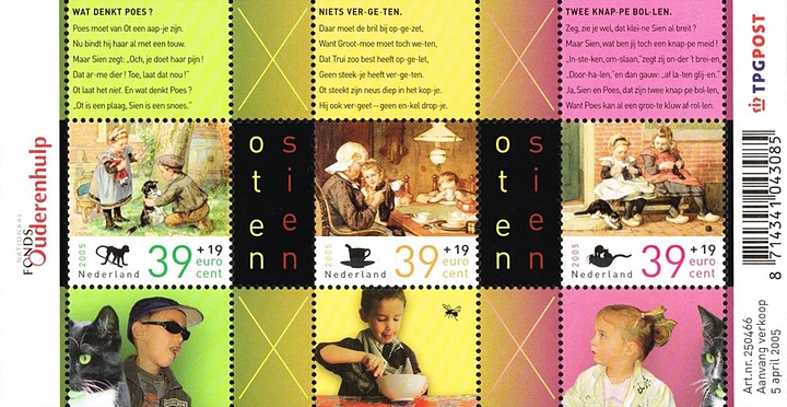 [Summerstamps - The 100th Anniversary of the Book, Ot en Sien, Typ ]