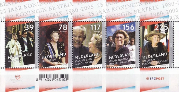 [The 25th Anniversary of the Reign of Queen Beatrix, Typ ]