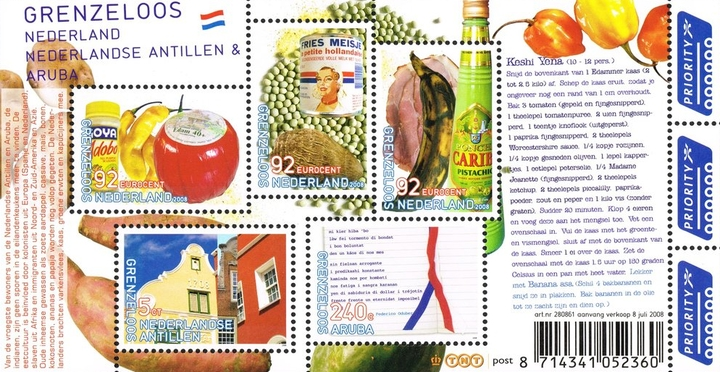 [Nederlands without Borders - Includes 1 Stamp from Dutch Antilles and Aruba, Typ ]