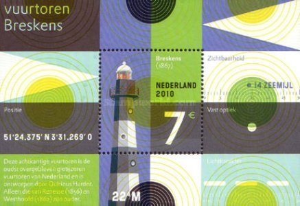 [Lighthouses - Breskens, Typ ]