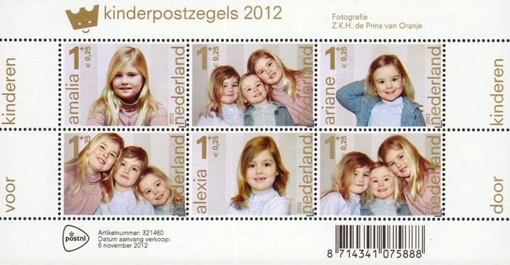 [Children's Charity Stamps, Typ ]
