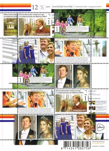 [The 12½th Anniversary of the Wedding of King Willem-Alexander and Queen Máxima, Typ ]