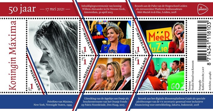 [The 50th Anniversary of the Birth of Queen Maxima, type ]