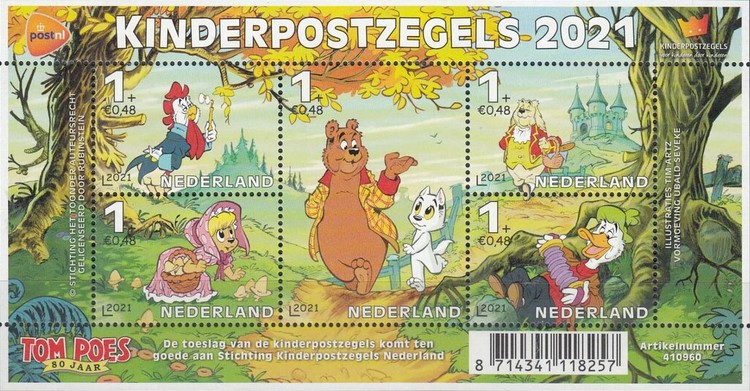 [Children's Stamps - The 80th Anniversary of Tom Poes Cartoon, type ]