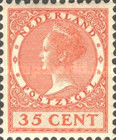 [Stamp Exhibition in The Hague - No Watermark, Typ AG2]