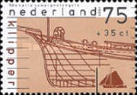 [Summer Stamps Historical Ships, type AIR]