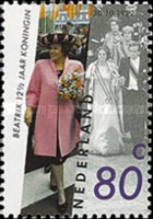 [The 12th Anniversary of Queen Beatrix´s Regency, type ALT]