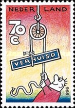 [Stamp for Use When Moving, type AQB]