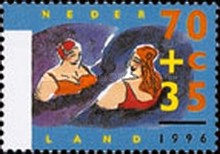 [Summer Stamps in Aid of Social and Cultural Events, type AQC]