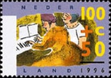 [Summer Stamps in Aid of Social and Cultural Events, type AQE]