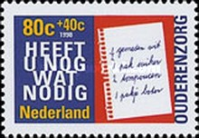 [Charity Stamps, Typ ATH]