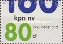 [Dividing the Dutch Mail and Telephone Service, Typ ATQ]
