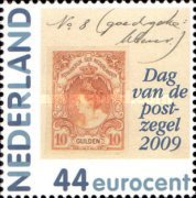 [Personalized Stamp, Typ CDS]