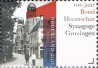 [The 100th Anniversary of the Association for the Protection of Cultural Heritage - Bond Heemschut, Typ CKV]