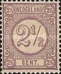 [New Daily Stamps, Typ F8]
