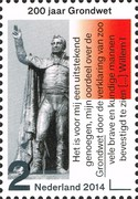 [The 200th Anniversary of the Kingdom of the Netherlands, Typ GWL]
