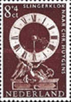 [Charity Stamps, type OU]